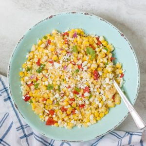 chipotle mexican grill roasted chili corn salsa